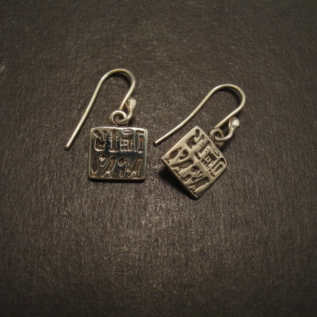 ancient-egypt-seal-square-silver-earrings-08762.jpg