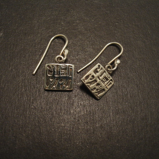 circa an the atef in century shape pin earrings egyptian bc ancient crown of