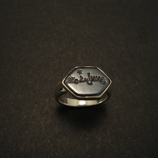 handcarved-onyx-seal-persia-silver-ring-01671.jpg