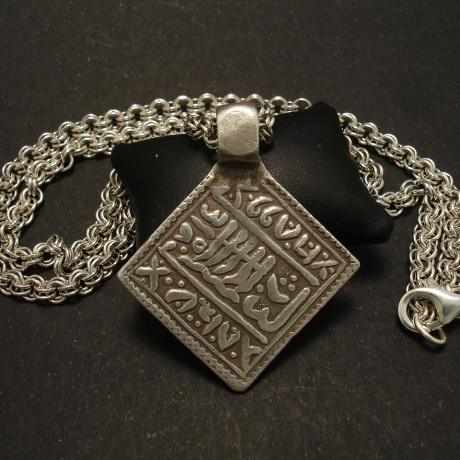 old-mughal-silver-square-coin-pendant-01587.jpg
